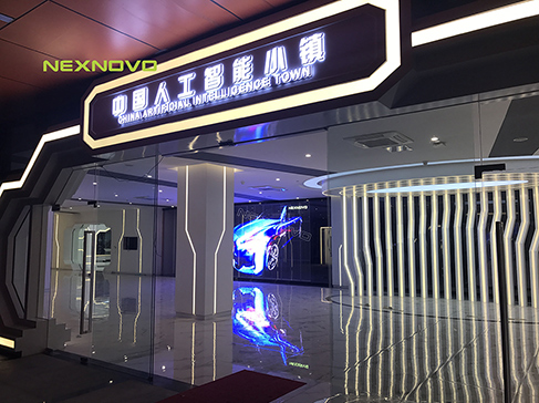 Hangzhou China artificial intelligence town transparent LED display