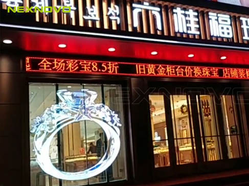 NEXNOVO transparent LED display for LUK KWAI FOOK JEWELRY