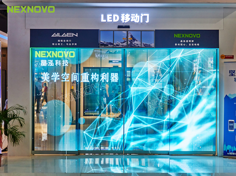 NEXNOVO New innovation for sliding door advertising with ultra transparency and resolution